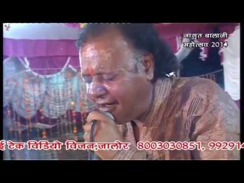 Aaja Mere Hanuman |  संकट ने घेरा है तुझे तेरा राम पुकारा रे आजा मेरे हनुमान | Naeem Ajmeri | 2014