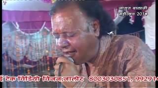 Sankat Ne Ghera Hi I Shamim Naeem Ajmeri