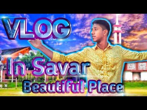 VLOG In Savar Beautiful Place   Aruna Polli Travel   Bangladesh  Natural Place   DB azizur Travel