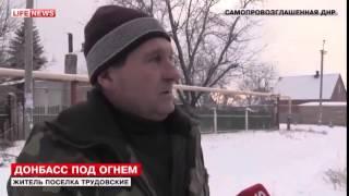 Донецк Обстрел гаубицами Петровский район(, 2015-01-17T14:35:42.000Z)