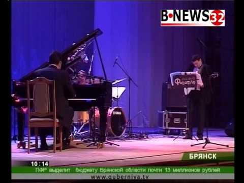 «Чайковский в джазе»