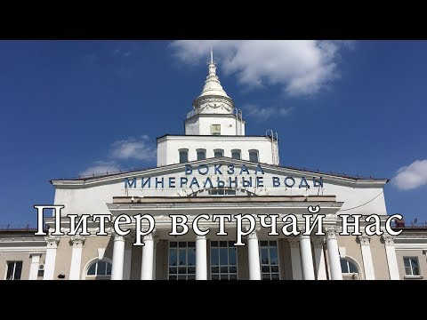 Дорога из Армении в Россию.