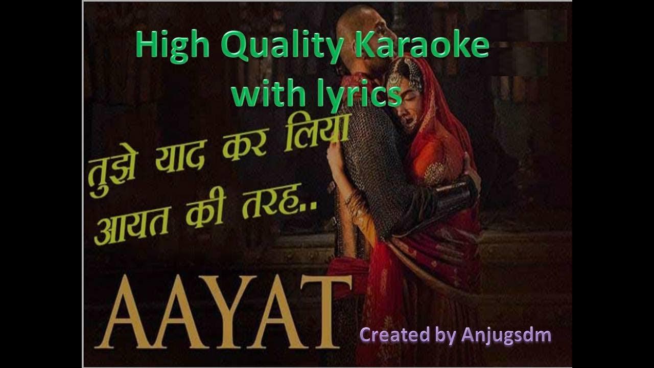 ALAAP (CHANNI SINGH) - Lyrics, Playlists & Videos | Shazam