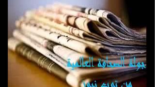 كتب ناصر قنديل لاسمة دخول 5 1 2015