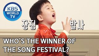 Who's the winner of the song festival? [The Return of Superman/2020.04.05]