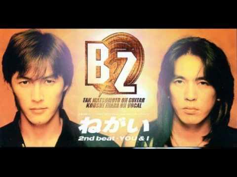 アカペラ】B'z「ねがい」 - YouTube