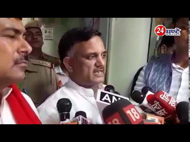 #SamajwadiParty #UdayVeerSinghYadav #AnandSinghBhadauria अल्पसंख्यकों का नाम लिस्ट से काटा गया