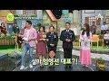 (멋짐주의) 탈북 미남·미녀의 담당 형사들 스튜디오 출연! '눈물이 그렁그렁'