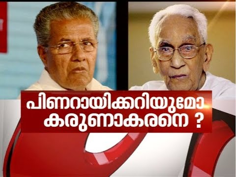 Will they try to protect the accused policemen?  Asianet  Hour 12 Apr 2018