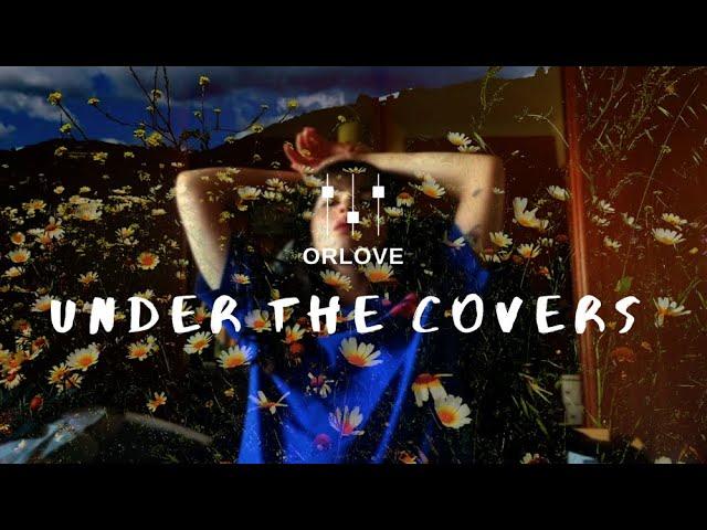 Ep. 11· Bon Iver · Hey, Ma · Cover by Clàudia Sul