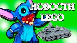 Скидки 50% на наборы LEGO STAR WARS , новинка LEGO IDEAS . НОВОСТИ LEGO(, 2016-12-18T09:16:45.000Z)