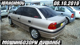 Цены Автомобили в Таджикистане 08-октября 2019 года / Мошинбозори Душанбе