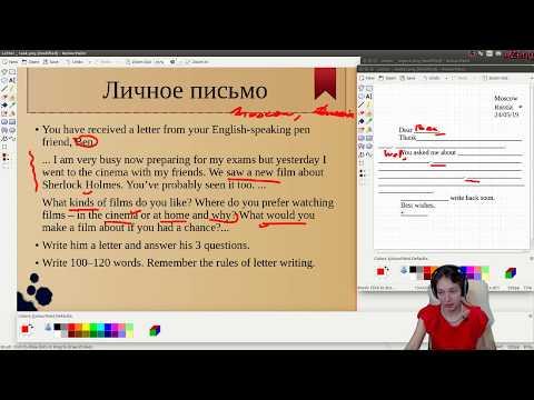 Личное письмо ОГЭ: как правильно написать задание 33 - модель письма (Английский язык)