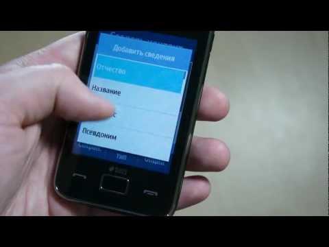 Видео Samsung Star 3 Duos S5222