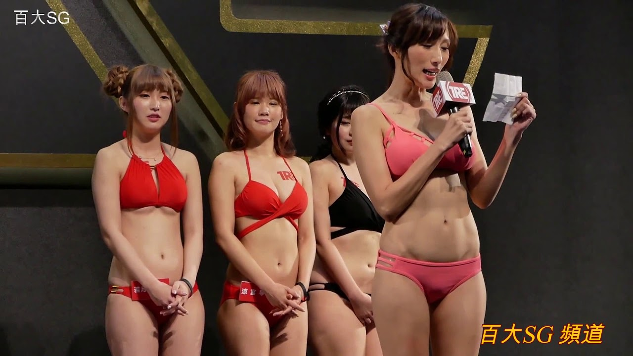 Julia 茱莉亞 高橋聖子 2018 TRE 日本 AV 女優