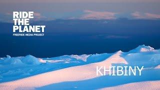 RideThePlanet - 2013: Хибины