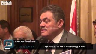 مصر العربية |  السيد البدوى يعلن ميعاد انتخاب هيئة عليا جديدة لحزب الوفد
