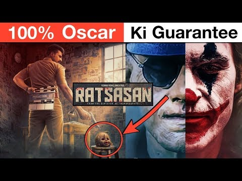 Ratsasan - No.1 Thriller Movie In India | Deeksha Sharma