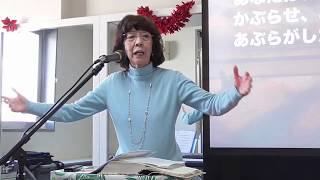 Kingdom Vol.5~神の夢を自分のものとする!・松澤富貴子牧師・ ワード オブ ライフ横浜