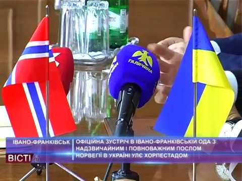 Офіційна зустріч в Івано-Франківській ОДА з надзвичайним і повноважним Послом Норвегії в Україні