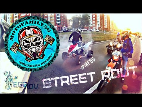 MotoFamily56 'STREET ROUT