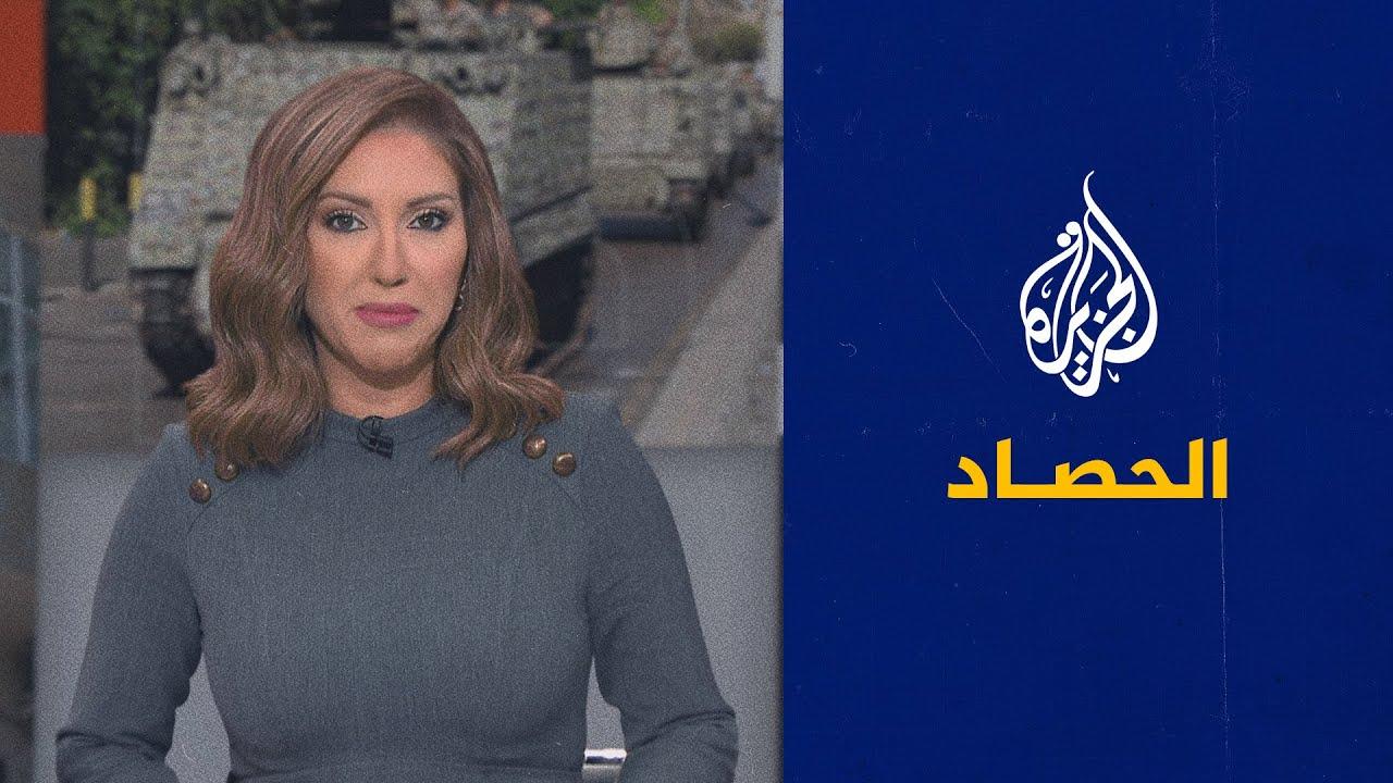 الحصاد - حمدوك يعلن خارطة طريق لحل الأزمة في السودان ولبنان يشيع قتلى الاشتباكات  - نشر قبل 11 ساعة