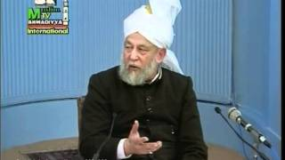 Urdu Darsul Quran 18th Febraury 1995 - Surah Aale Imraan verse 188-189 - Islam Ahmadiyya