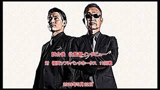 対 福岡ソフトバンクホークス 11回戦 7-3で勝利! 那覇で連勝、貯金1.