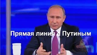 видео Порошенко прокомментировал заявления Путина об Украине