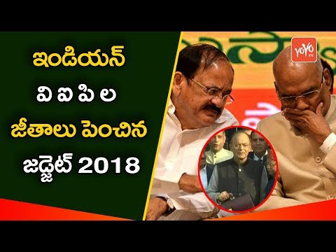 Budget 2018 | Salaries of President, Vice President, State Governors Increased | YOYO TV Channel
