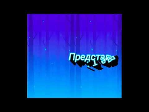 Финал сериала|Опасная любовь|1 сезон ПОСЛЕДНЯЯ серия|