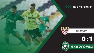 UCL: Shakhter (Soligorsk) - Ludogorets 0:1   First qualifying round