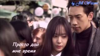 Kim Tae Woo - Only You OST My Lovely Girl (рус.саб. by Jill Wesson)