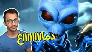 محاكي الفضائيين | البحث عن الأدمغة! Destroy All Humans