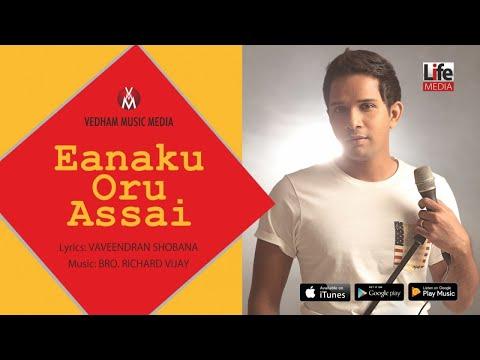 Karthik - Eanaku Oru Assai   Vedham   Shobana Vaveedran    Tamil Christian Jukebox Songs