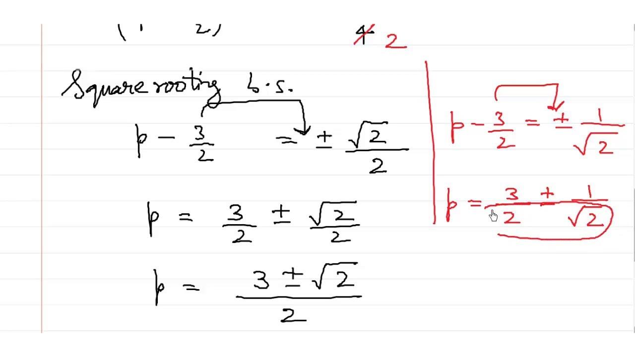 Solving Quadratic Equations Bypleting The Square Method Ssc Algebra Ex 24