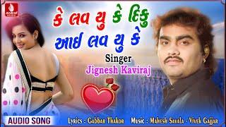 JIGNESH KAVIRAJ || Ke Love You Ke Diku I Love You Ke | Gabbar Thakor New Song | Gujarati Love Song