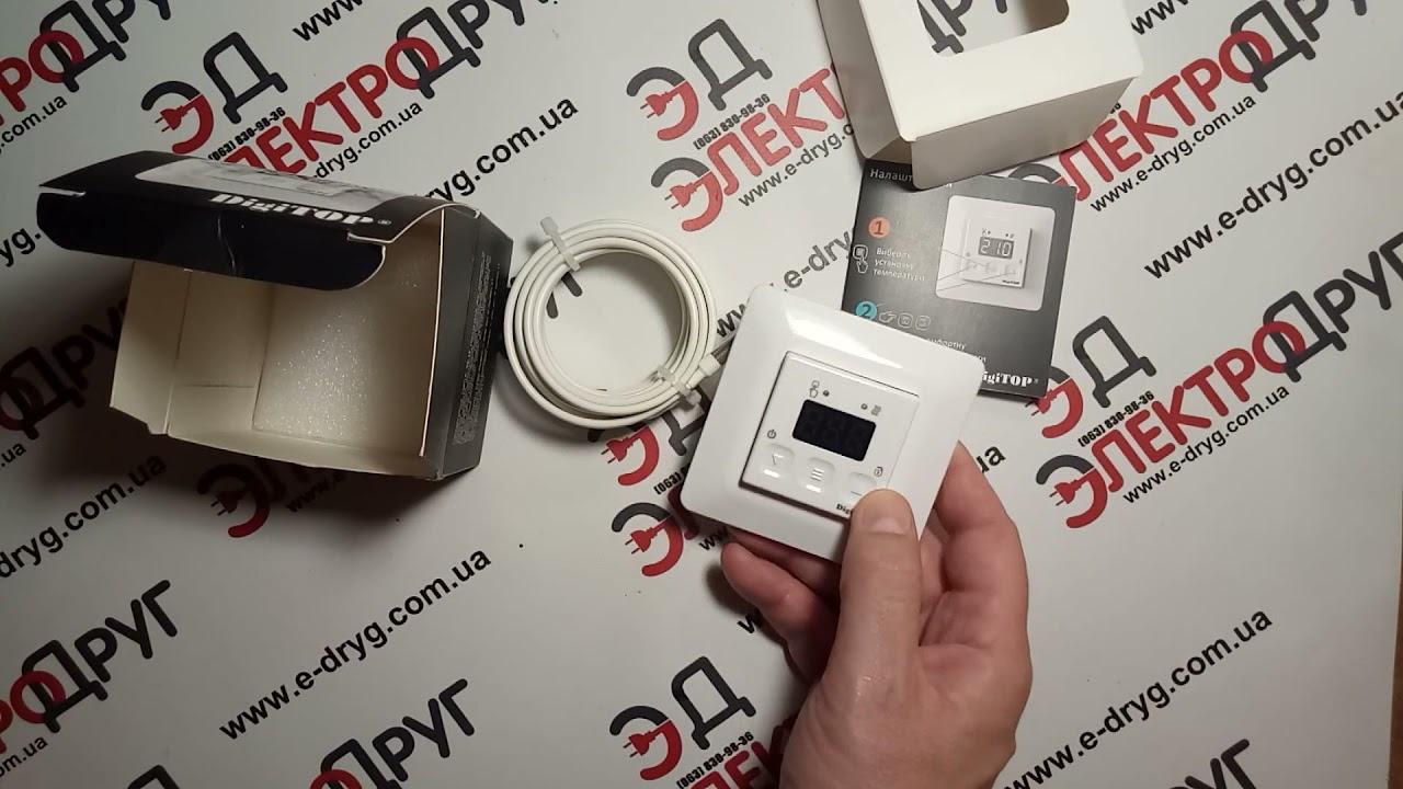 Цифровой терморегулятор для теплого пола Digitop TS-1F | Обзор, подключение