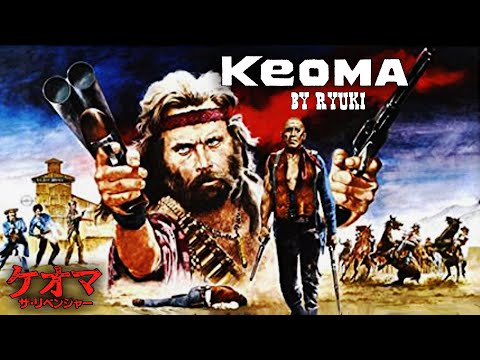 Keoma (covered by Ryuki)