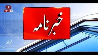 World fights against coronavirus   News in Urdu   2.4.2020