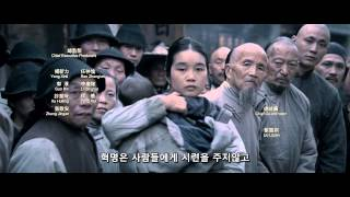 Video 1911 Revolution 2011 720p BRRip XviD 2Audio AC3 JYK download MP3, 3GP, MP4, WEBM, AVI, FLV Desember 2017