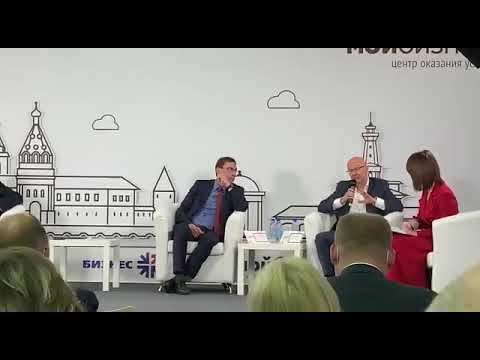 Business dialogue at KEF-2021
