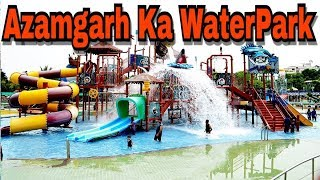 First Look of Azamgarh Water Park 2018