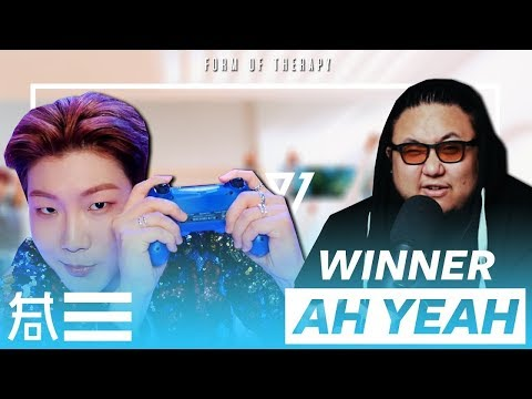 "The Kulture Study: WINNER ""Ah Yeah"" MV"
