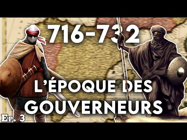Al-Andalus (716-732) : Les prémices du chaos - Al-Andalus (3/?) / Chroniques d'Islam #6