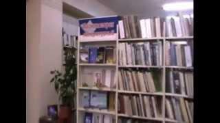 библиотека Б. Ручьева.avi
