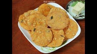 தட்டை ரொம்ப சுலபமாக செய்திடலாம் /Thattai recipi in tamil...