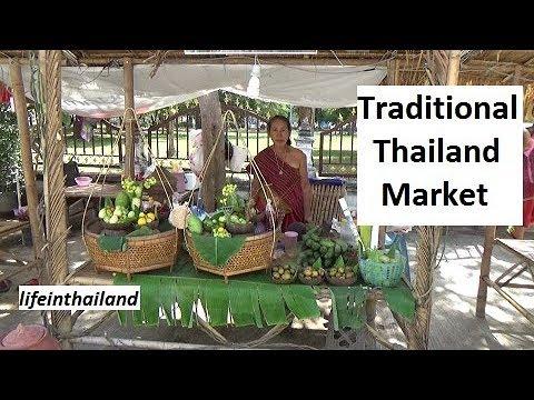 Traditional Thailand Food Market Tour. Pratat NaDun, Maha Sarakham.