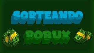 🏆 ROBUX REGALE E JOGAR COM SUBS? DIRECT ROBLOX 🎮🎮