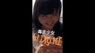 20171203 AKB48 チーム8 大西桃香 小田えりな 倉野尾成美 坂口渚沙 下尾...